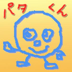 pata_new_logo.jpg